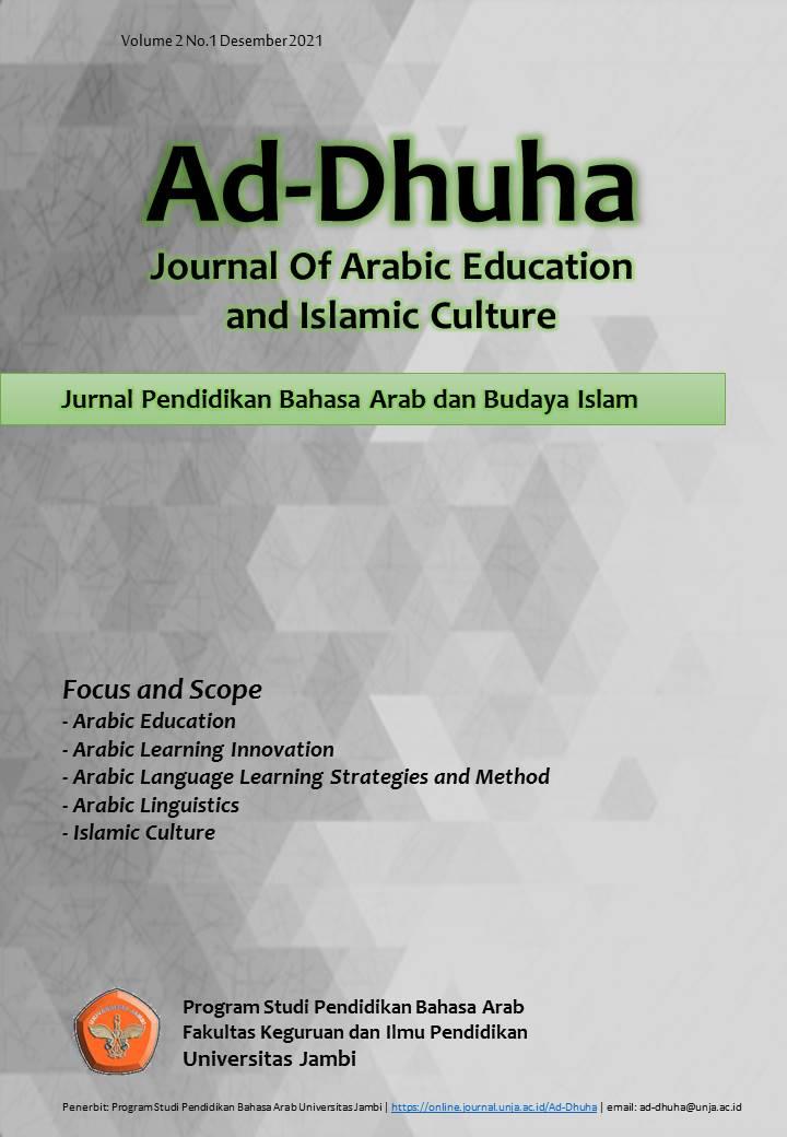 AD-DHUHA : Jurnal Pendidikan Bahasa Arab dan Budaya Islam