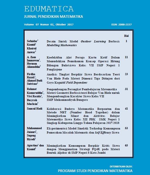 View Vol. 7 No. 02 (2017): Edumatica: Jurnal Pendidikan Matematika